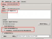 Coreseek 在 Windows 安装问题和使用步骤