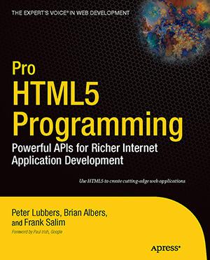 HTML5 程序设计