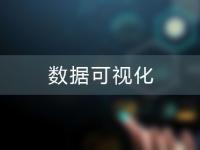 使用 PHP 获取 Memcache 内存缓存的运行状态以及各个参数的中文含义