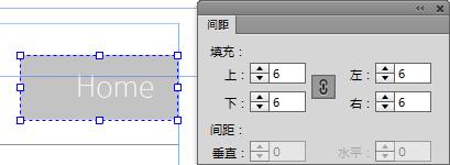"""从""""间距""""面板中配置边距和间距设置。"""
