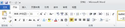 Word 中包含选项卡和组的功能区