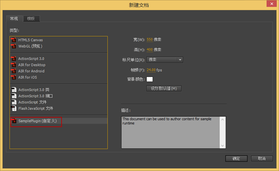 在 Adobe Animate CC 中组织时间轴和库