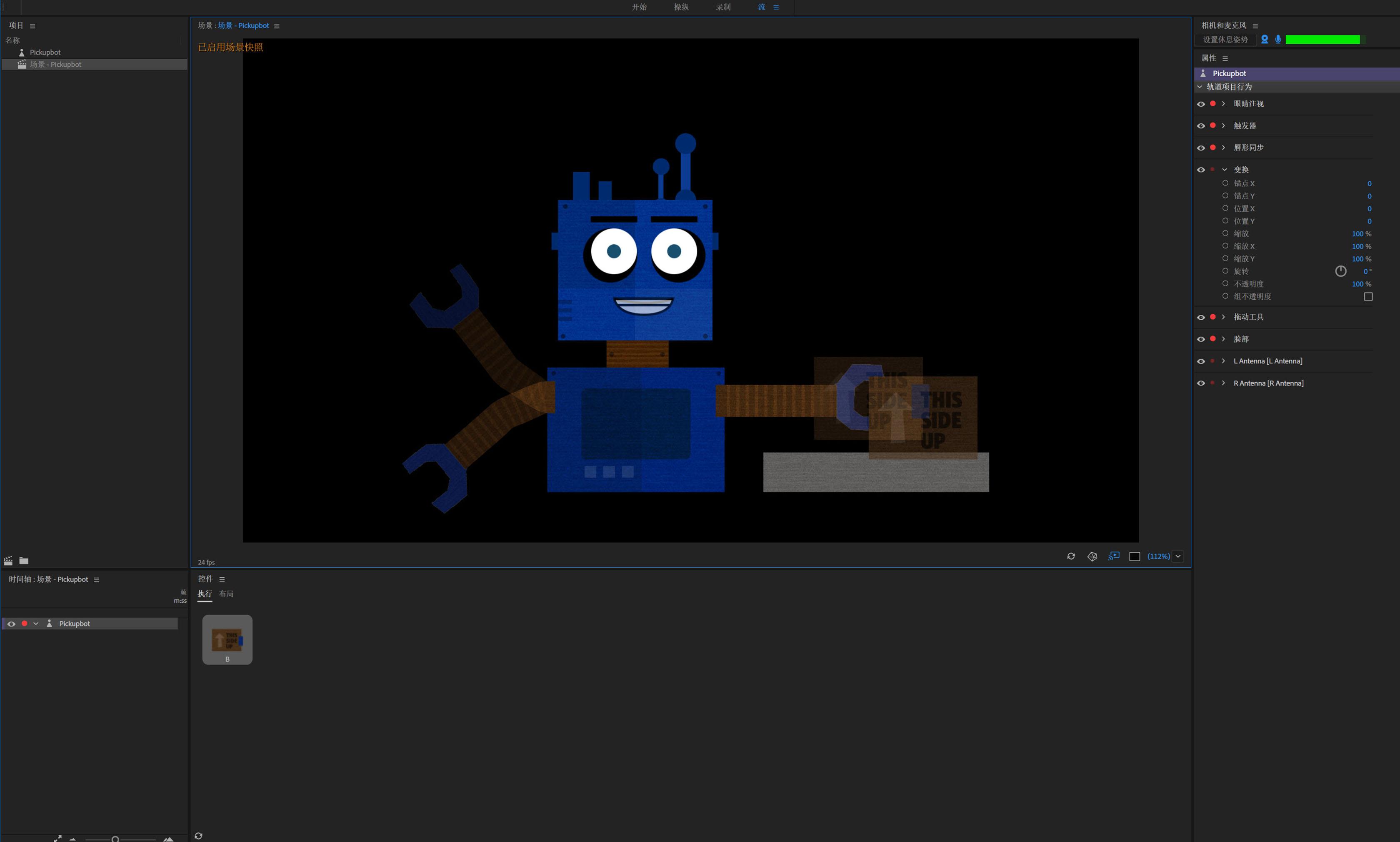 Adobe Character Animator 帮助 | 将人偶组合到场景