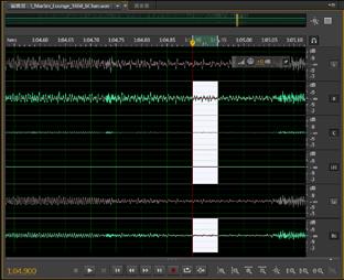 在 Adobe Audition 中选择音频和音频范围