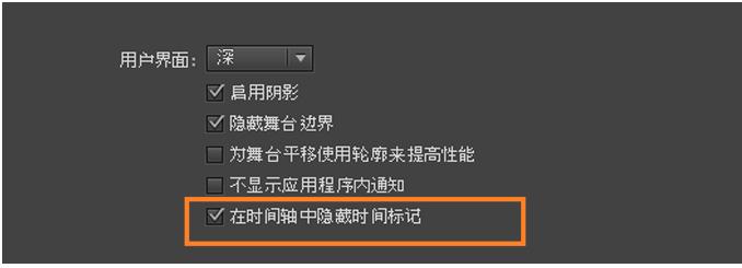 如何在 Animate CC 中使用时间轴