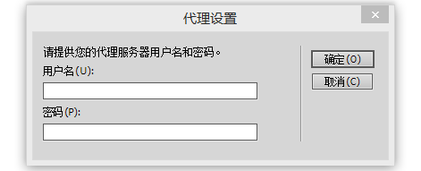 在 Dreamweaver 中指定代理服务器设置