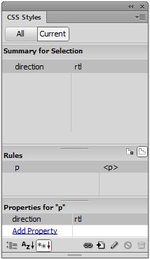 在 Dreamweaver 中使用阿拉伯语和希伯来语文本