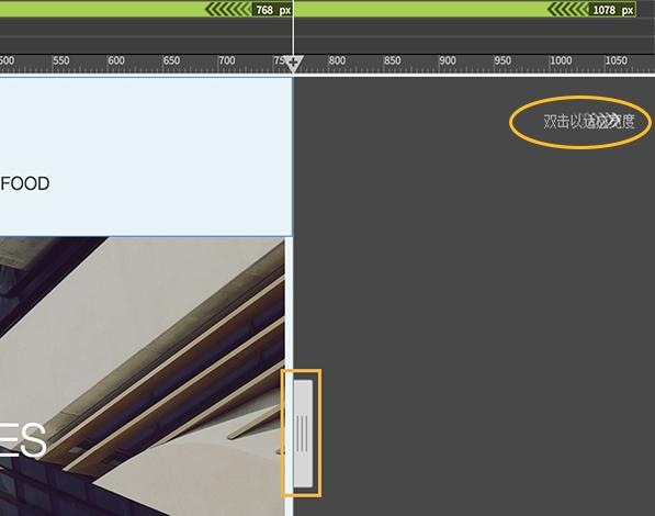 在 Dreamweaver 中使用媒体查询设计响应式站点