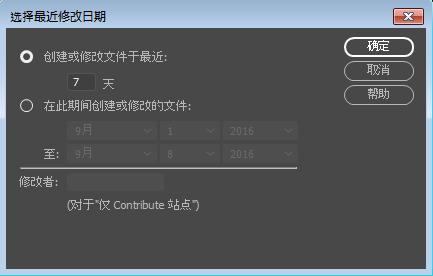 如何在 Dreamweaver 中管理文件和将文件传输到远程服务器
