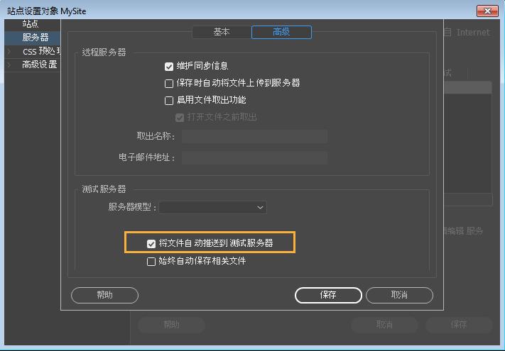 如何在 Dreamweaver 中预览网页