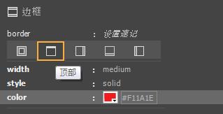 如何使用 Dreamweaver 中的 CSS Designer 面板