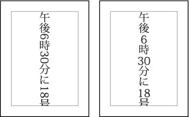 """在""""字符""""面板中设置字符格式"""