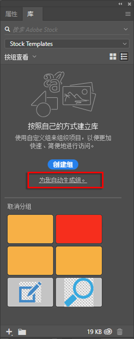 Adobe Creative Cloud Libraries