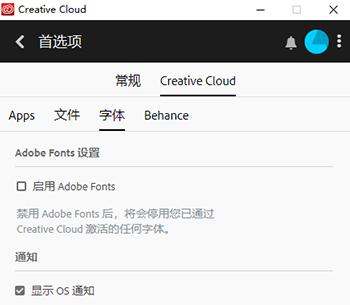 Adobe Fonts 提供的免费桌面和 Web 字体