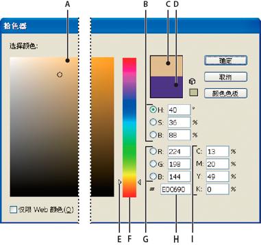在 Illustrator 中如何选择颜色