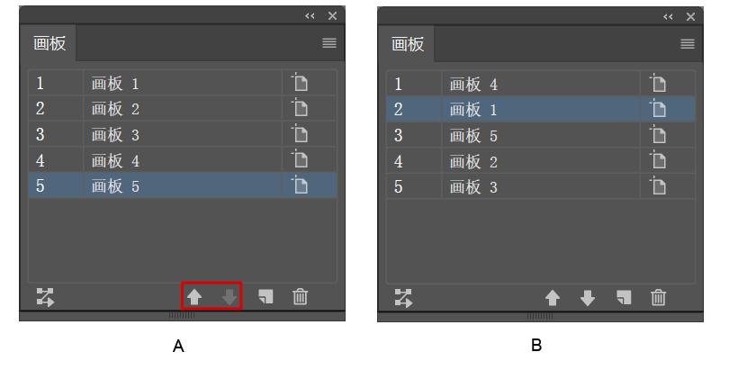 如何在 Illustrator 中设置多个画板