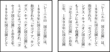 在 Illustrator 中设置亚洲字符格式