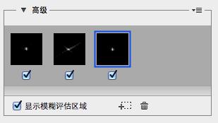 在 Adobe Photoshop 中减少由相机抖动产生的图像模糊