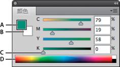 """在 Photoshop 中使用""""颜色""""和""""色板""""面板"""