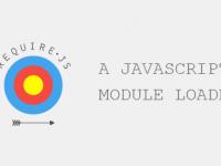 RequireJS 用于 JavaScript 模块加载器