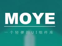 MOYE 知心组件库 一个轻便的 UI 组件库