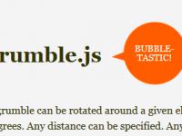 grumble.js 基于 jQuery 网页提示控件