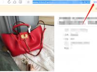 米兰站商品主图和细节图采集实例教程