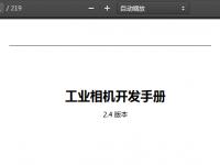 PDF.js 由 mozilla 出品基于浏览器 PDF 文档浏览插件