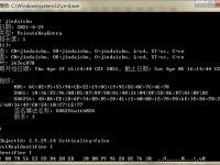 通过 JDK 的 keytool 工具无法查看安卓证书的 MD5