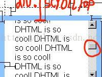 HTML 中的 offset、client、scroll 问题