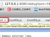 npm install 从一个简单例子 看本地安装与全局安装的区别