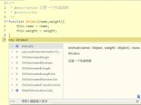 DCloud JSDoc+ 代码规范
