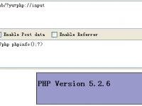 论 PHP 常见漏洞